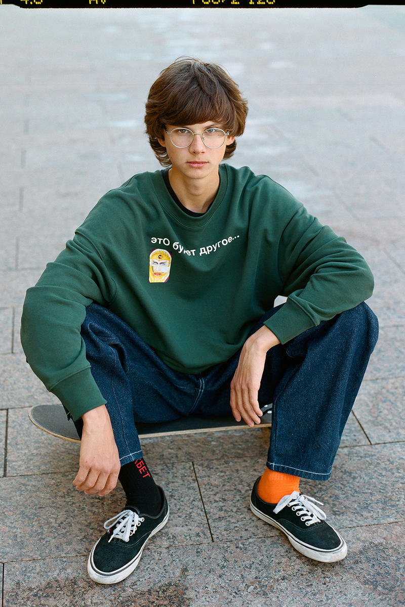 PACCBET Rassvet Winter 2018 Collection Gosha Rubchinskiy Moscow Skate Store Release Date For Sale Availbility ゴーシャ ラブチンスキー HYPEBEAST ハイプビースト ラスベート ルックブック