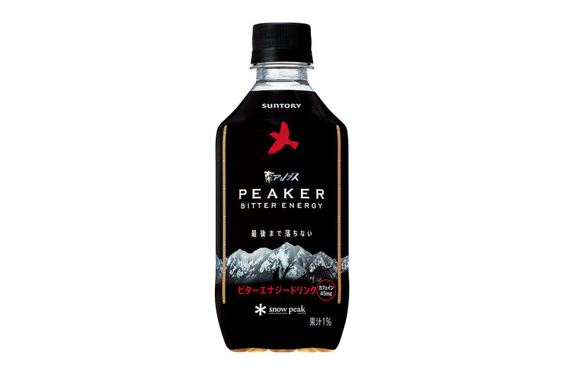 """Suntory と Snow Peak が自然のチカラを基に共同開発したエナジードリンク""""南アルプス PEAKER ビターエナジー"""" 自然が育んだ素材と、苦味・強炭酸の刺激に着目して生まれた従来の科学的なイメージを払拭する新世代エナジードリンク 近年のストレス社会などを理由に、エナジードリンク市場は伸長を続けている。だが、その一方で、化学的で人工的なイメージがなかなか払拭できず、手を出すことを避けてきた人も少なくないだろう。  しかし、「Suntory(サントリー)」が新潟県三条市創業のアウトドアメーカー〈Snow Peak(スノー ピーク)〉と共同開発した""""南アルプス PEAKER ビターエナジー""""は、従来のエナジードリンクのイメージを払拭する一本のはずだ。厳選素材の自然なチカラを、自分のペースで取り込める南アルプス発のエナジードリンクは、独特な味わいがあり、カフェインを含む茶葉である""""グアユサ""""を使用。また、コクがあり後キレの良い爽快な辛みのジンジャー、クリアな清涼感のミントも配合され、自然が育んだ素材でエナジー感のある味わいを表現することに成功している。さらに、ホップと有機グレープフルーツ果汁が持つクセになる苦味と、喉にグッとくる強炭酸の刺激を掛け合わせることで、これまでに無かった仕上がりになっているほか、従来のエナジードリンクは缶容器が主流であるのに対し、""""南アルプス PEAKER ビターエナジー""""は再栓可能なペットボトル容器を採用しているため、持ち運びやすさも考慮されているのだ。  """"南アルプス PEAKER ビターエナジー""""は8月21日(火)より1都10県で発売され、10月には全国流通を予定。ちなみに、今年日本に初上陸を果たし、20代~40代の男性をターゲットに日本独自の中味を開発したMountain Dew(マウンテン デュー)の弟分、""""Kickstart(キックスタート)""""はもう飲んだ?"""