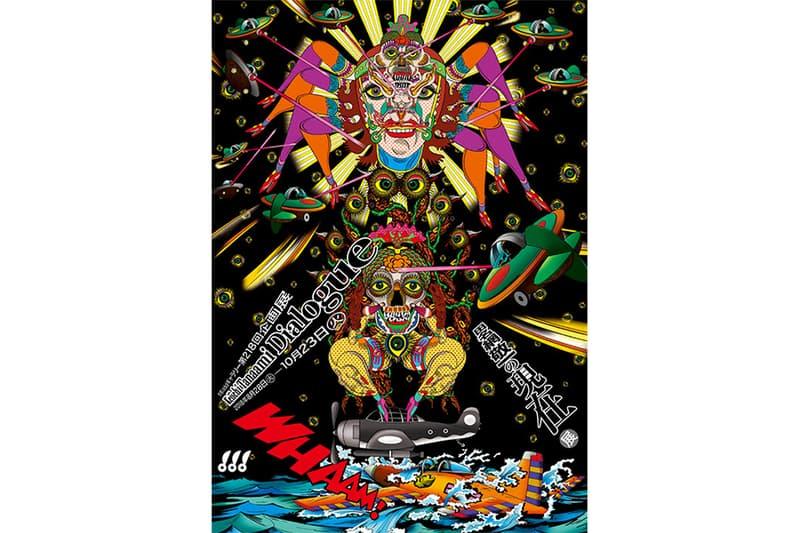 """日本アート界の巨匠の半生と今を繋ぐ個展 """"田名網敬一の現在 - Keiichi Tanaami Dialogue"""" が開催 新作プリント作品やアニメーションからファッションブランドとのコラボアーカイブに出版物まで、キャリアの頂点を極めている田名網敬一の現在を紐解く Andy Warhol(アンディ・ウォーホル)らと時を同じく、サイケデリックカルチャーやポップアートが全盛期になった1960年代から日本アート界の最前線を走り続けてきた田名網敬一。巨大なペインティングやコラージュ作品のみならず、『月刊プレイボーイ』のアートディレクターを務めた過去を持ち、さらには〈STÜSSY(ステューシー)〉、〈Marc Jacobs(マーク・ジェイコブス)〉、〈Mary Quant(マリー クヮント)〉といった有名ファッションブランドにもパートナーに招聘され、KAWS(カウズ)を筆頭に現代シーンを代表するアーティストたちに多大な影響を与えてきた彼こそ、巨匠の名にふさわしい人物である。  そんな田名網氏が、82歳を迎えた自身の半生と今を繋ぐ個展""""田名網敬一の現在 - Keiichi Tanaami Dialogue""""を『京都dddギャラリー』で開催。本展では約20点の新作プリント作品、アニメーション、立体作品から、ファッションブランドとのコラボレーションアイテム、出版物、プロダクトアイテムなど、田名網氏のアーカイブまでをも網羅したまたとない機会となる。  """"田名網敬一の現在 - Keiichi Tanaami Dialogue""""の会期は、2018年08月28日(火)~10月23日(火)までの約2ヶ月。近くを訪れるご予定がある方は是非足を運び、田名網氏の世界観に浸ってみてはいかがだろうか。  """"田名網敬一の現在 - Keiichi Tanaami Dialogue"""" @ 京都dddギャラリー 住所:京都市右京区太秦上刑部町10 Tel:075-871-148 会期:2018年08月28日(火)~ 10月23日(火) 開館時間:11:00 - 19:00 ※土曜日と9月9日(日)は18:00まで 休館日:日曜・祝日 ※特別開館 9月9日(日) 入場料:無料"""