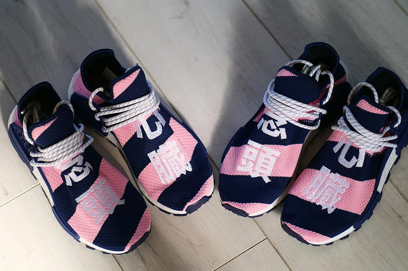 """カルト的な人気を放つ adidas Originals Hu NMD に Billionaire Boys Club との最新コラボモデルが登場 右足に""""心臓""""、左足に""""念頭""""という漢字をセットした気持ちのこもったトリプルネームモデルがスタンバイ完了 adidas Originals アディダス オリジナルス Pharrell Williams ファレル・ウィリアムス Kanye West カニエ・ウェスト Virgil Abloh ヴァージル・アブロー Billionaire Boys Club ビリオネア・ボーイズ・クラブ 心臓"""" 念頭 250ドル 約27,800円 HYPEBEAST ハイプビースト"""