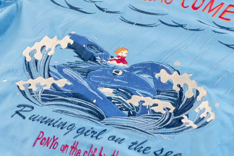 スタジオジブリより宮崎駿が世に放った長編アニメ映画2作品の限定スカジャンが登場 『となりのトトロ』と『崖の上のポニョ』の刺繍を施したファン垂涎の一着が突如オンラインにストック スタジオジブリ となりのトトロ 崖の上のポニョ 29,800円(税抜) HYPEBEAST ハイプビースト