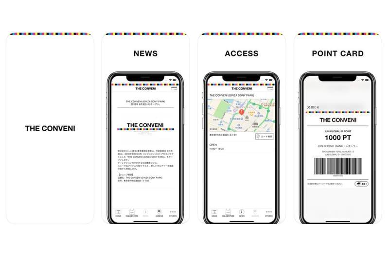藤原ヒロシの新プロジェクト THE CONVENI の新情報が続々と解禁 オンラインストアの開設発表と同時に、ポイントをためて限定ノベルティと交換ができるアプリの配信もスタート ストリート界屈指のトピックメーカーである藤原ヒロシの新プロジェクト『THE CONVENI』のオープンが間近に迫っている。そして、8月に入り、『theconveni.com』では続々と新情報が解禁されている。  オープンは予告通り、8月9日(木)。通常の営業時間は11:00〜19:00のようだが、初日のみ13:00〜19:00となっているので、その点にはご注意を。また、オープンに先駆けて『THE CONVENI』のアプリの配信がスタート。本アプリでは最新ニュースの配信や新着アイテムをプッシュ通知でいち早くお届けするほか、ポイントをためて限定ノベルティと交換ができるメンバー登録が可能とのこと。気になるノベルティの詳細は、後日公式ホームページにて公開されるようなので、アップデートをフォローしていこう。さらに、オンラインストアの開設も発表されており、『THE PARK・ING GINZA』と同様、一部取扱商品はネット上でも購入ができるはずだ。  果たして、コンビニの名を掲げる新たなコンセプトストアはどのような内装で、何を取り扱うのだろうか。  ちなみに、藤原ヒロシが巻頭を飾る『HYPEBEAST Magazine Issue 22: The Singularity Issue』はもう購入済み?
