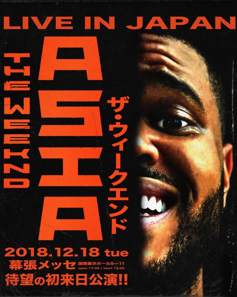 """世界が求める声の持ち主 The Weeknd の初来日公演開催が決定 Daft PunkやKendrickも認めるジャンルと世代を超えて愛されるR&Bシンガーが遂に日本へ上陸 〈PUMA(プーマ)〉や〈BAPE®︎(ベイプ)〉とのコラボレーションによりファッションシーンでもその類い稀な才能を発揮するThe Weeknd(ザ・ウィークエンド)の初来日公演が決定した。  トロントを拠点に活動するエチオピア系カナダ人R&Bシンガーは、2011年に自身のレーベル「XO」から『House Of Balloons』、『Thursday』、『Echoes Of Silenceという無料配信ミックステープ3作品を世に送り出して以降、ディープな世界観と多彩でスケールの大きいサウンドスケープで着実にその評価を高め、今では""""世界が求める声""""の持ち主として確固たる地位を確立した。特に、近年ではDaft Punk(ダフト・パンク)、Kendrick Lamar(ケンドリック・ラマー)、Lana Del Rey(ラナ・デル・レイ)ら豪華アーティストを客演に迎えた意欲作『Starboy』の世界的ヒットによりそのファン層をさらに拡大。また、今年3月にゲリラリリースされた『My Dear Melancholy,』ではFrank Dukes(フランク・デュークス)、Guy-Manuel de Homem-Christo(ギ=マニュエル・ド・オメン= クリスト)、Mike Will Made-It(マイク・ウィル・メイド・イット)、Skrillex(スクリレックス)といった大物たちがプロデューサー陣に名を連ね、瞬く間にチャートを席巻した。  そんなThe Weekndによる""""The Weeknd ASIA TOUR LIVE IN JAPAN""""は、2018年12月18日(火)に『幕張メッセ 国際展示場ホール』で開催。チケットは8月20日(月)より抽選先行販売が開始されるとのことなので、気になる方は「H.I.P.」の特設サイトから詳細をチェックしてみてはいかがだろうか。  The Weekndに関するその他のニュースは、こちらから。"""