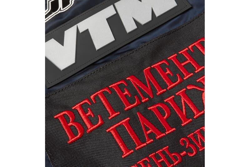 Vetements x Alpha Industries よりオートバイ競技から着想を得たボンバージャケットが登場 全体に張り巡らされたスポンサーの正体は、書体を変えた〈Vetements〉 Demna Gvasalia デムナ・ヴァザリア Vetements ヴェトモン Alpha Industries アルファ インダストリーズ モトクロス カーレーシング スポンサーロゴ 3,315ドル 約373,000円 MR PORTER HYPEBEAST ハイプビースト
