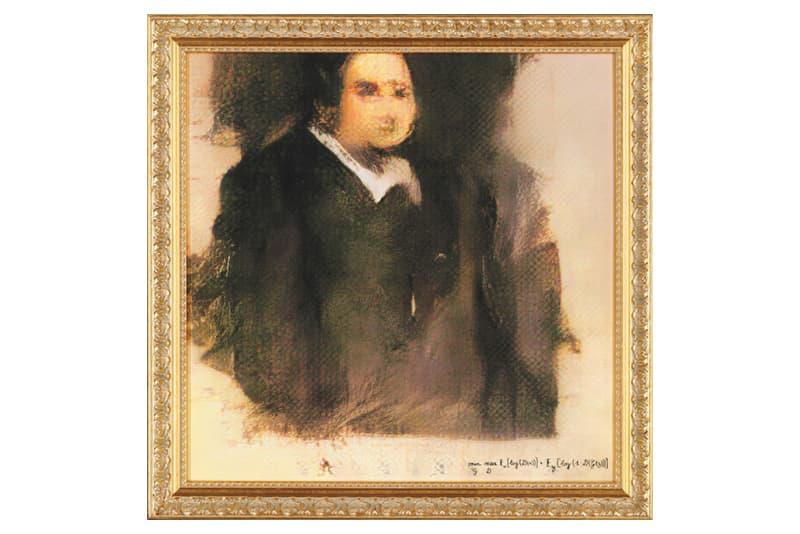 AI アート 肖像画 オークション 落札 Obvious Christie's Portrait of Edmond Belamy GAN