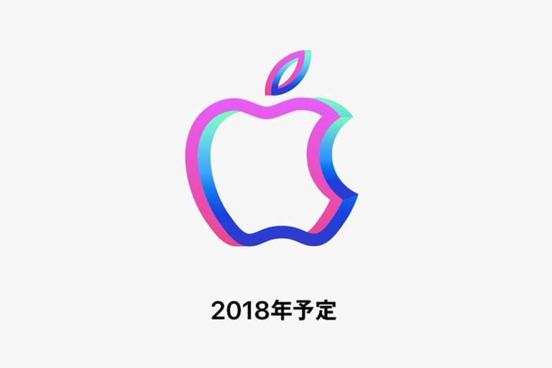 2018年内オープンの新 Apple Store は神奈川県内に誕生? アップルストア 川崎 横浜 ラゾーナ HYPEBEAST ハイプビースト
