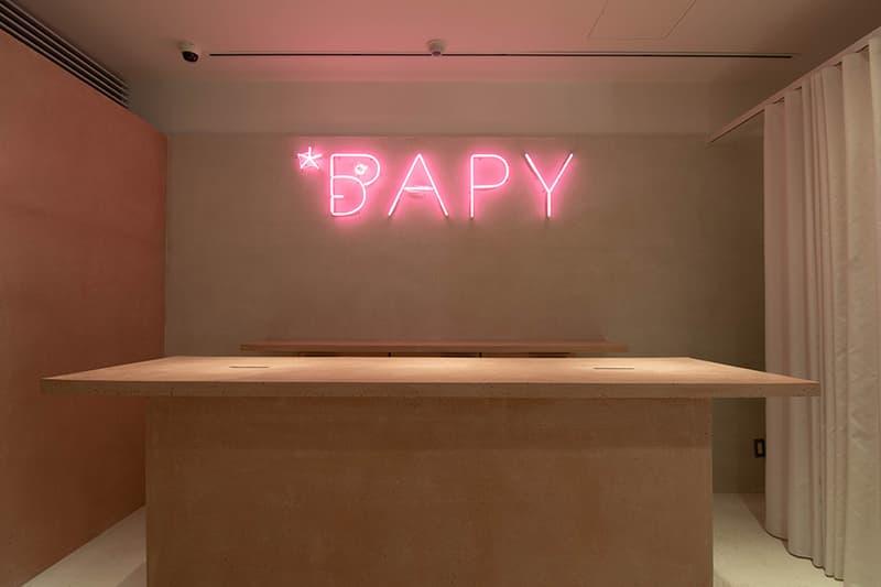 BAPY BY A BATHING APE® 原宿 ベイピー BAPY® HARAJUKU STORE オープン ベイプ エイプ  店内