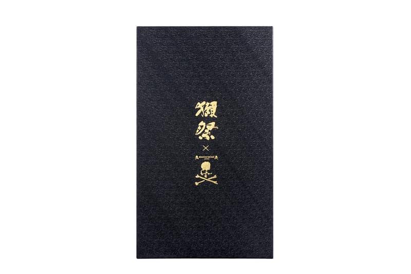 マスターマインド 獺祭 mastermind JAPAN 日本酒 磨き その先へ 純米大吟醸 早田 磨き2割3分 発売日 購入 ボトル 徳利 御猪口