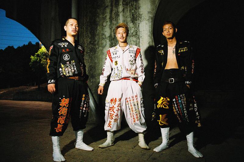 SSENSE Editorial Bad Boy Yankee Yakuza Gang embroidery needlework Rural Youth Sotsu-ran  tokkōfuku HYPEBEAST