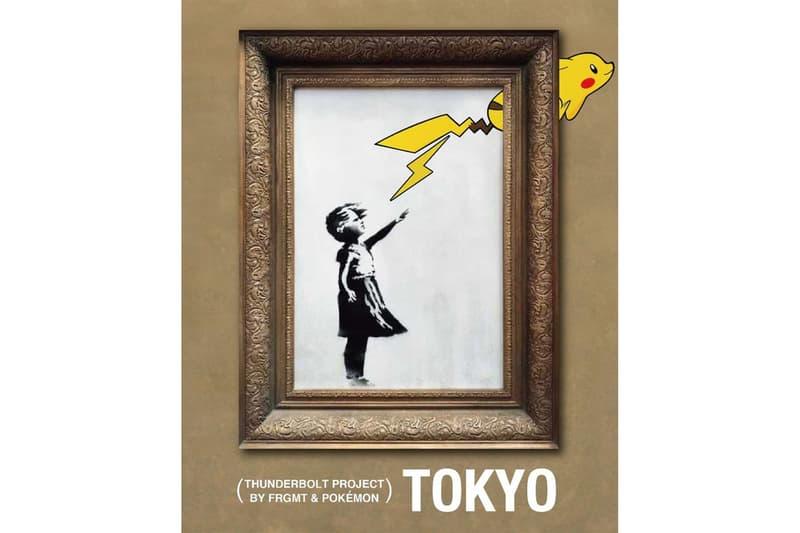 """ポケモン x 藤原ヒロシによる """"THUNDERBOLT PROJECT"""" が東京ファッションウィークに登場 サンダーボルト プロジェクト HYPEBEAST ハイプビースト"""
