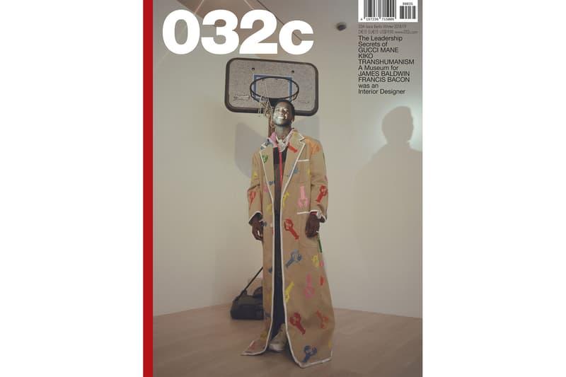 水原希子 Gucci Mane  032c 表紙 カバー グッチ メイン ヌード