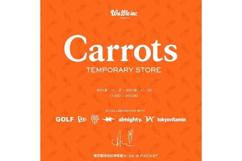 Carrots コラボアイテム ポップアップストア 10日間限定 原宿 HYPEBEAST キャロッツ