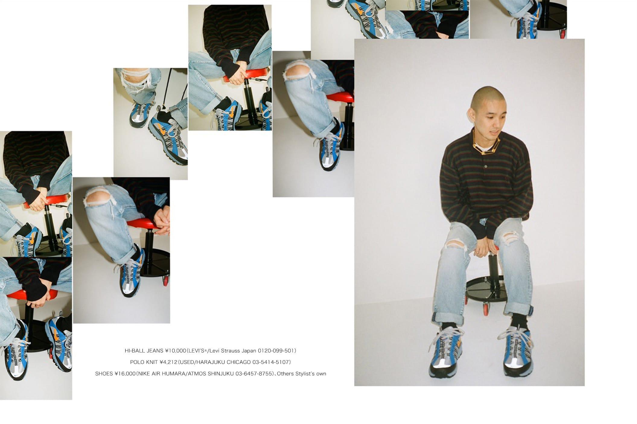 """KID FRESINO が着る80年代フレーバー漂う Levi's® の最新ジーンズ 〈Levi's®〉の最新スニーカージーンズ""""Hi-Ball&Lo-Ball""""を『HYPEBEAST』流の最旬スタイルで表現 HYPEBEAST ハイプビースト キッド フレシノ"""