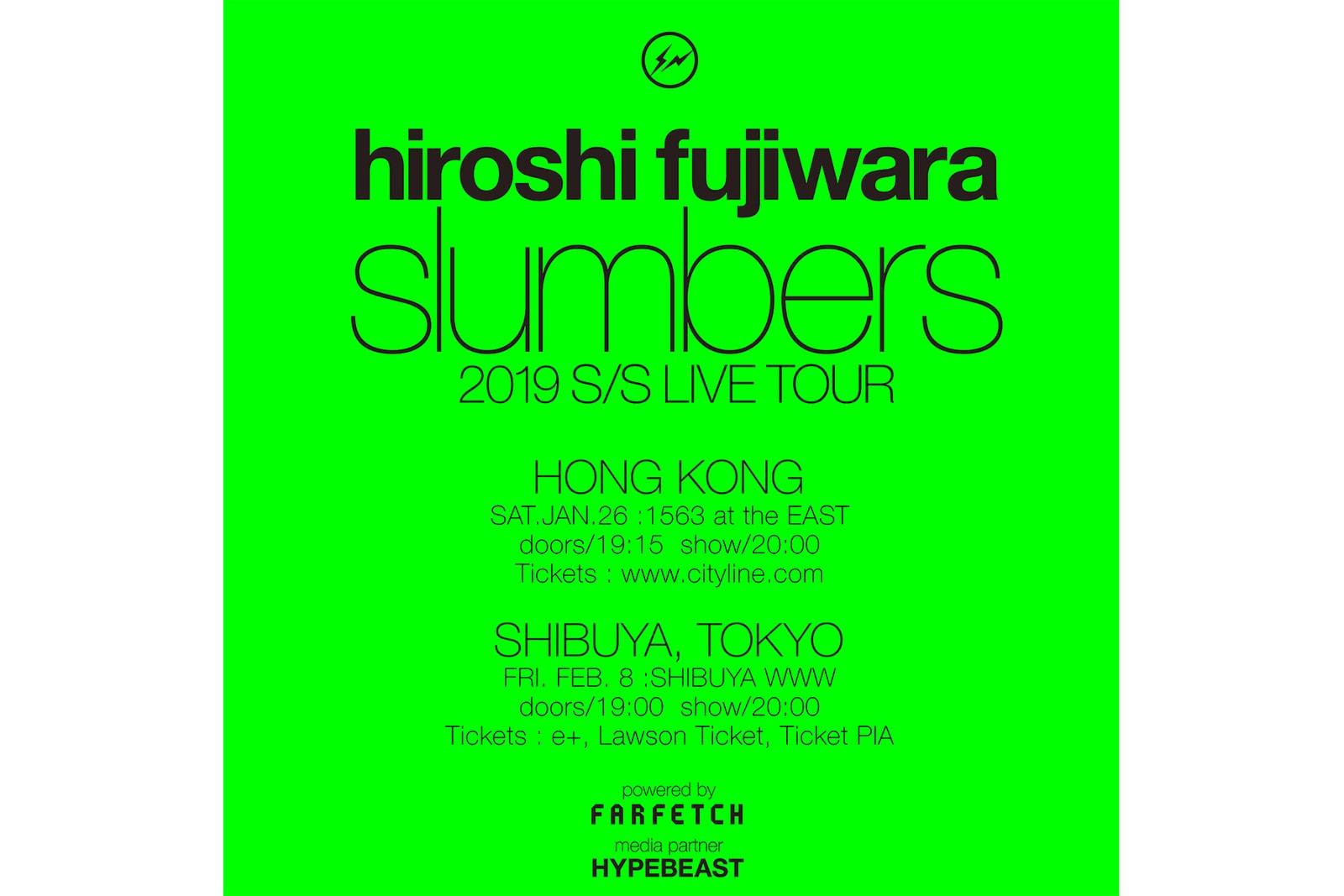 サカナクション主宰の NF Records が藤原ヒロシのライブツアー開催を発表 ストリート界のゴッドファーザーとして名を馳せるHFが香港と東京の2カ国でパフォーマンス