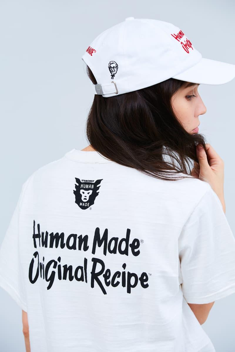 ヒューマンメイド ケンタッキーフライドチキン NIGO HUMAN MADE KFC コラボ コラボレーション オンライン 発売日 取り扱い