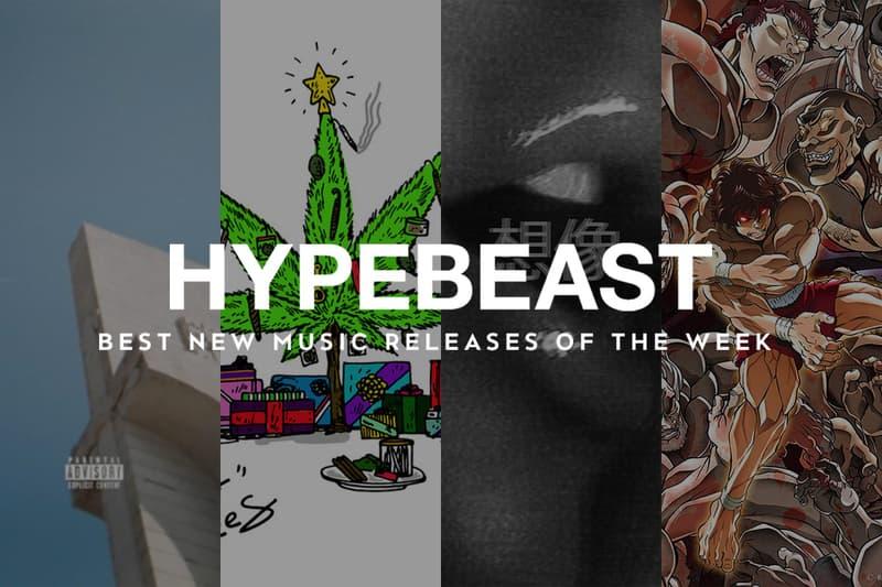 12月10日 ハイプビースト ミュージック 16日 新曲 新盤 HYPEBEAST JP 音楽 編集部 オススメ