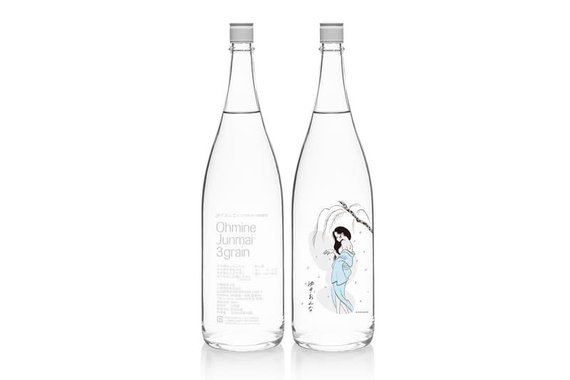 大嶺酒造 たなかみさき 雪女 ゆきおんな ちょっとエッチ 日本酒 ohmine shuzou