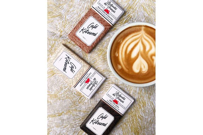 バレンタイン Café Kitsuné x Le chocolat des Français コラボチョコレート 発売