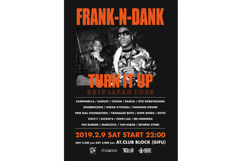 フランクンダンク Frank-N-Dank 日本ツアー
