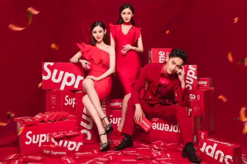 シュプリーム イタリア Supreme Italia が上海に旗艦店をオープン