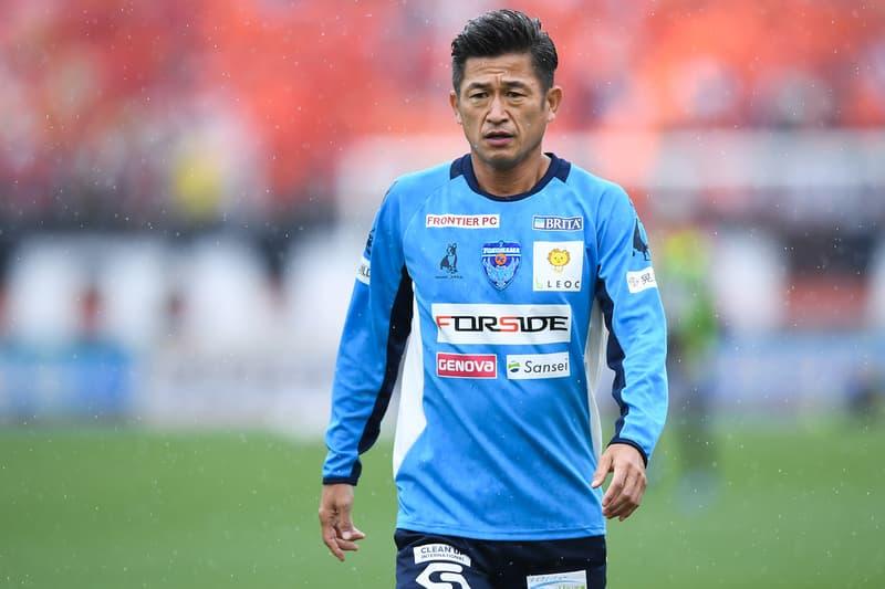 三浦知良 横浜FC 現役 年齢 キング・カズ 契約更新 ゴール ギネス 記録 最年長 サッカー