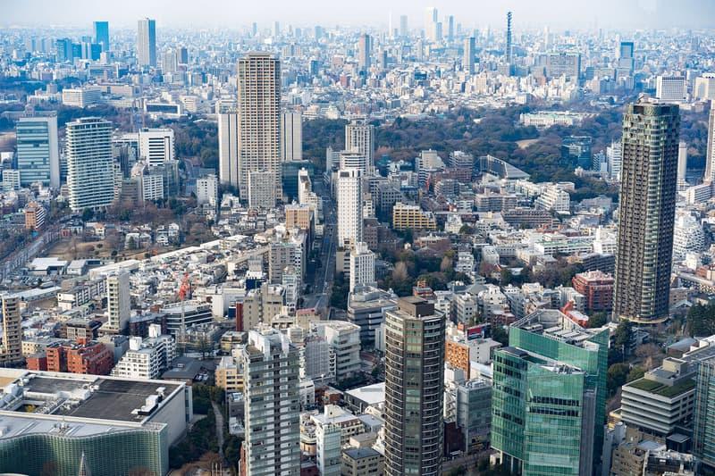 """2019年度版 """"首都圏における街の住みここち""""ランキング TOP 10"""