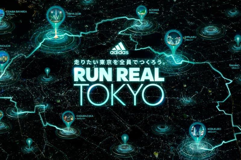 adidas アディダス ウルトラブースト 19 ランナーランニング イベント RUN REAL TOKYO ランリアルトーキョー