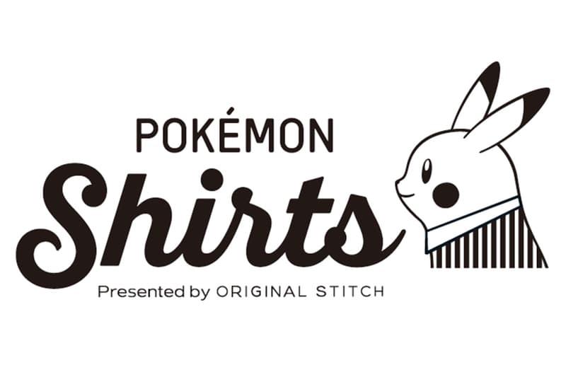 Pokémon Shirts ポケモン シャツ ポップアップ 長場雄 エリックエルムズ Original Stitch オリジナルスティッチ ポケットモンスター