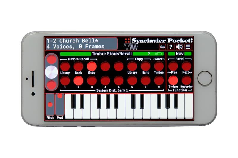 シンクラヴィア アプリ Synclavier iOS シンセサイザー 音楽 性能 機能 対応 App Store