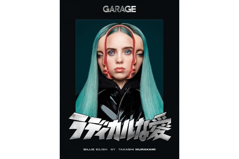 ビリー・アイリッシュ 村上隆 Billie Eilish Takashi Murakami Garage Magazine Vice Split Self Portrait WHEN WE ALL FALL ASLEEP WHERE DO WE GO