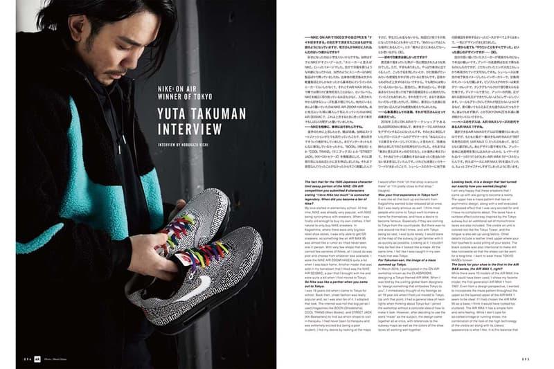 Nike Air Max ナイキ エアマックス 1冊 アトモス atmos スニーカー本 ブック