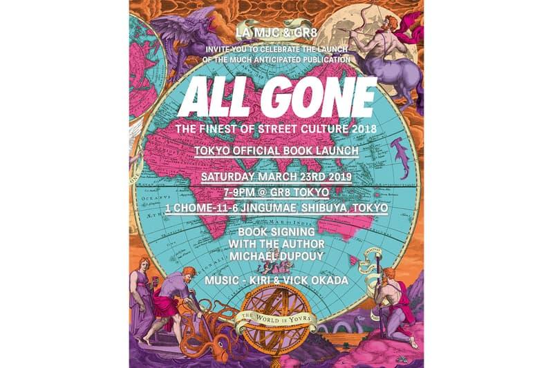 ALL GONE 2018 オール ゴーン 2018  出版記念サイン会が原宿の GR8 にて開催