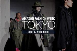 Amazon Fashion Week TOKYO 2019 A/W の見所を一挙ご紹介