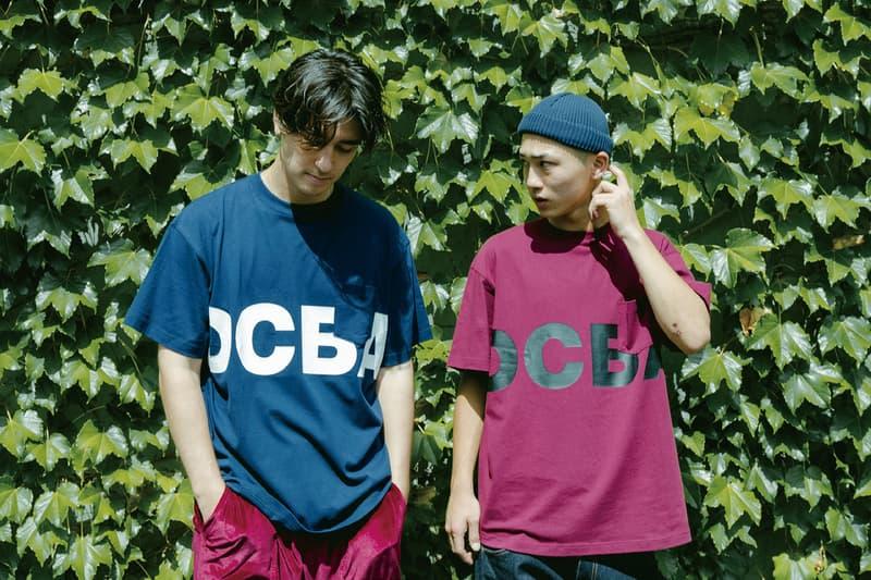 DCBA by SON OF THE CHEESE ディーシー シューズ サノバチーズ 山本海人 ルック アパレル コレクション 第2弾 パーカー ジャケット ジャージー Tシャツ シャツ