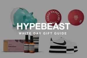 HYPEBEAST 読者のためのホワイトデーギフトガイド
