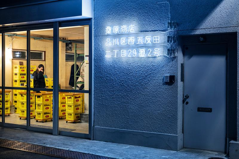 桑原商店 五反田 居酒屋 食べログ retty ぐるなび 角打ち スキーマ建築計画 デザイン