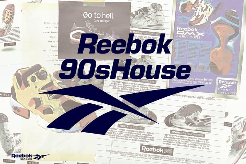 原宿 reebok リーボック 東京 ポップアップ 期間限定 ミュージアム Reebok 90s House がオープン