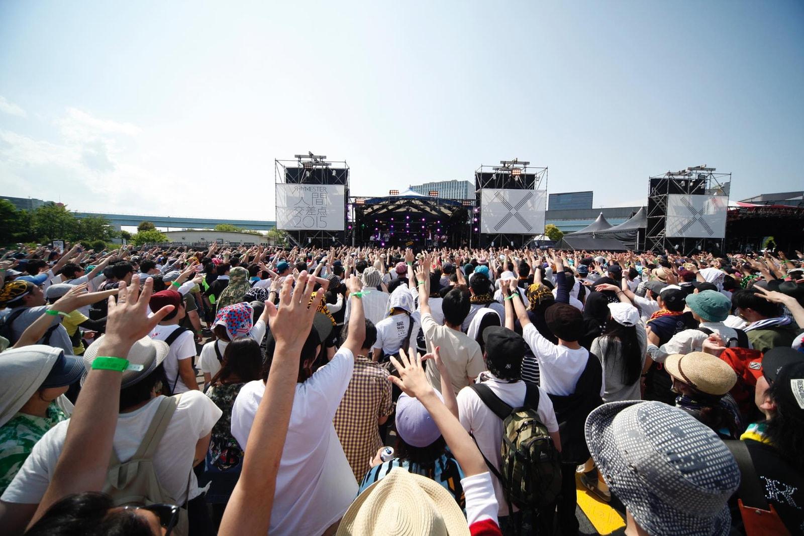 2019年開催の注目の夏フェスリスト Rainbow Disco Club   JAPAN JAM  EDC Japan 人間交差点   GREENROOM FESTIVAL   森、道、市場   FFKT    THE CAMP BOOK  DEAD POP FESTiVAL  京都大作戦  CORONA SUNSETS FESTIVAL  FUJI ROCK FESTIVAL   ROCK IN JAPAN FESTIVAL    SUMMER SONIC   SPACE SHOWER SWEET LOVE SHOWER りんご音楽祭
