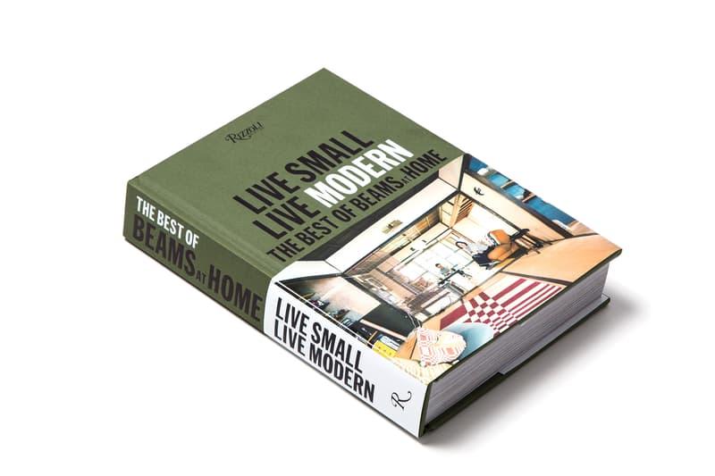 BEAMS ビームス ライフスタイルブック LIVE SMALL / LIVE MODERN THE BEST OF BEAMS AT HOME『BEAMS AT HOME』 英語版 NY  老舗出版社 Rizzoli International リリース