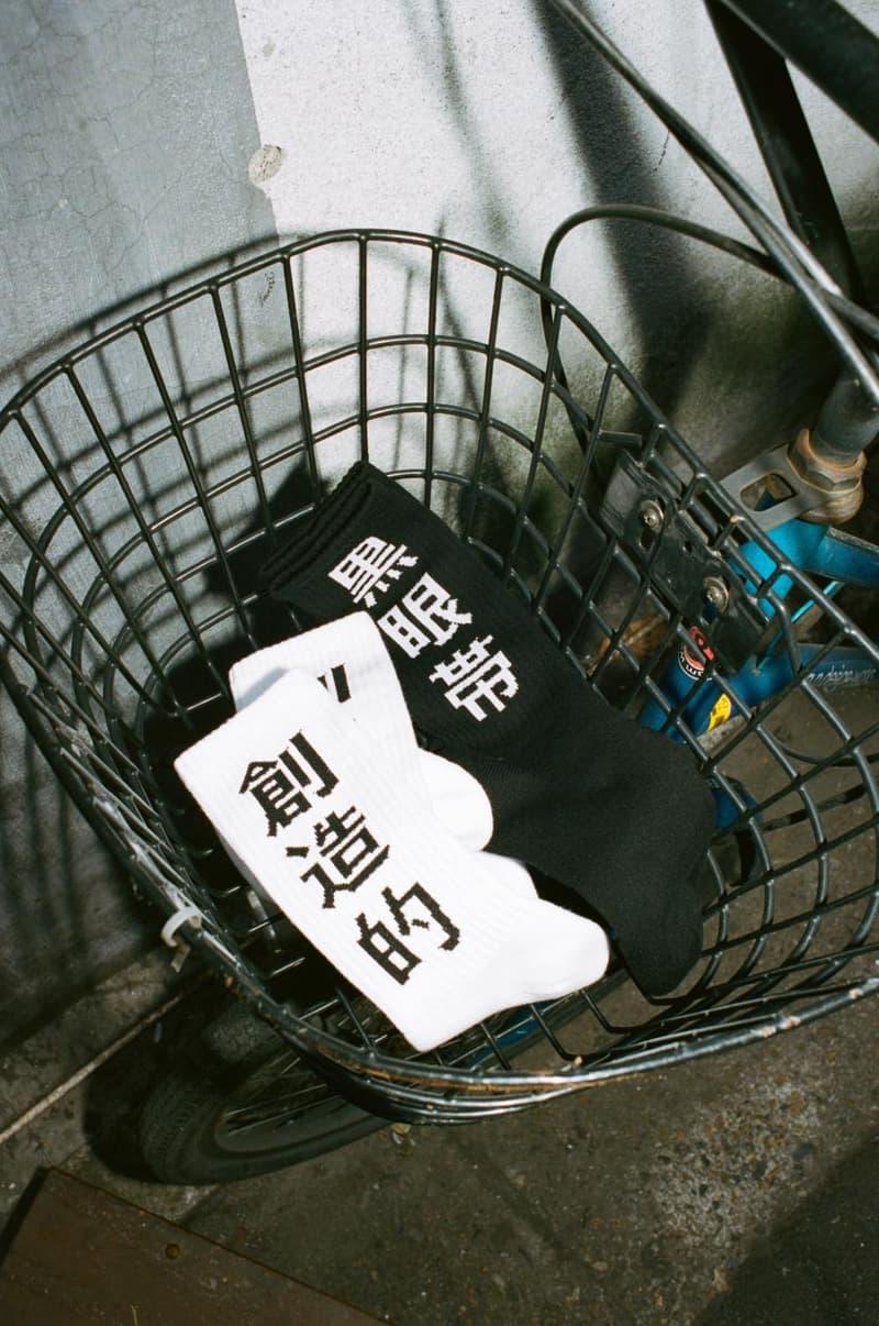 クリエイティブドラッグストア ブラックアイパッチ CreativeDrugStore BlackEyePatch コラボ カプセル コレクション 発売決定