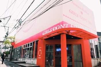 """Picture of Girls Don't Cry Meets Amazon Fashion """"AT TOKYO"""" ポップアップ会場の様子を初公開"""