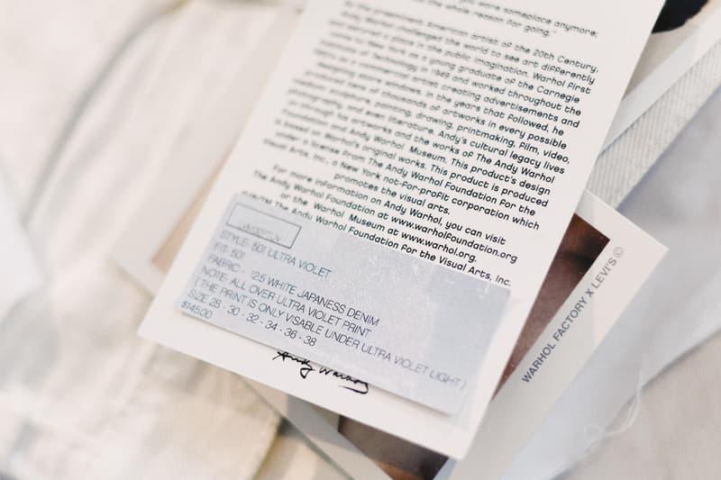 """リーバイス® Levi's®  4月 the mass マス lqqk studio ルックスタジオ キース・ヘリング ダミアン・ハースト アンディ・ウォーホル 開催 アート展 """"THERE IS NO WRONG"""""""