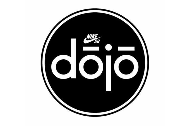 ナイキ nike SB スケボー スケート パーク スケートボード Nike SB dojo 道場 ドージョー 東京 天王洲 オープン