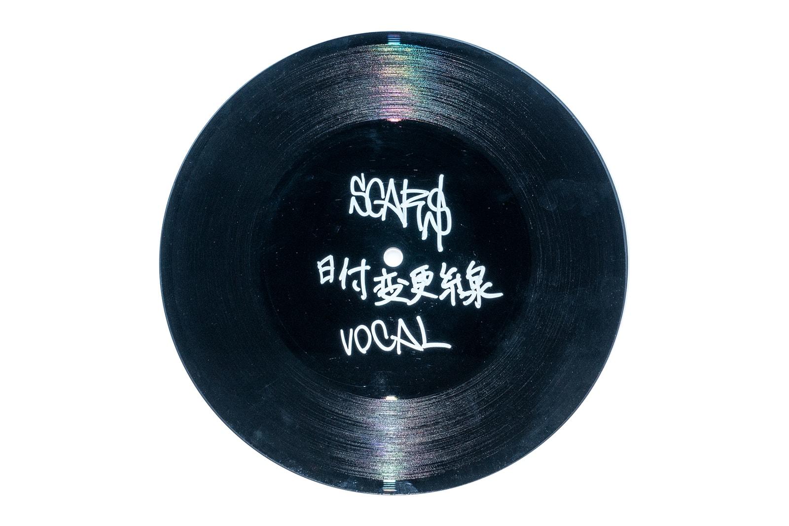 川崎 ヒップホップ グループ SCARS スカーズ 東京 北千住 スペシャル ライブ イベント JUICE BAR ROCKET