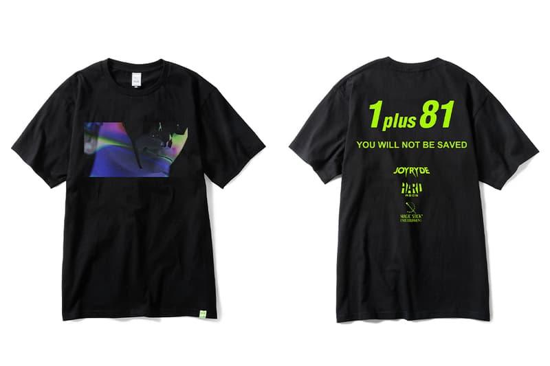 EDC Japan 2019 ジョイライド JOYRYDE マジックスティック MAGIC STICK 日本 ラインアップ タイムテーブル Skrillex スクリレックス Major Lazer メジャーレイザー TroyBoi トロイボイ Tシャツ