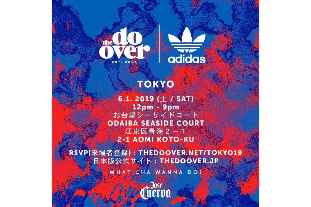 The Do-Over TOYKO 2019 ドゥオーバー 東京 do over 6月1日 開催 決定