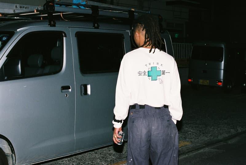 ジャジースポート Jazzy Sport ジャジスポ Tシャツ ビームス T BEAMS 原宿  Diaspora Skateboards SORA DOWN NORTH CAMP miu Budamunk ディアスポラ ミユ ブダモンク