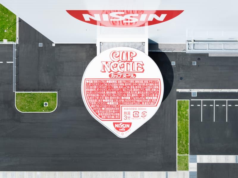 日清 カップヌードル 工場見学 佐藤可士和 関西 カップヌードルミュージアム マイカップヌードルファクトリー みなとみらい SAMURAI NOODLES THE ORIGINATOR