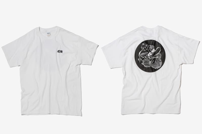 BEAUTY&YOUTH バイヤー お土産 Tシャツ おみやげ su-benia-