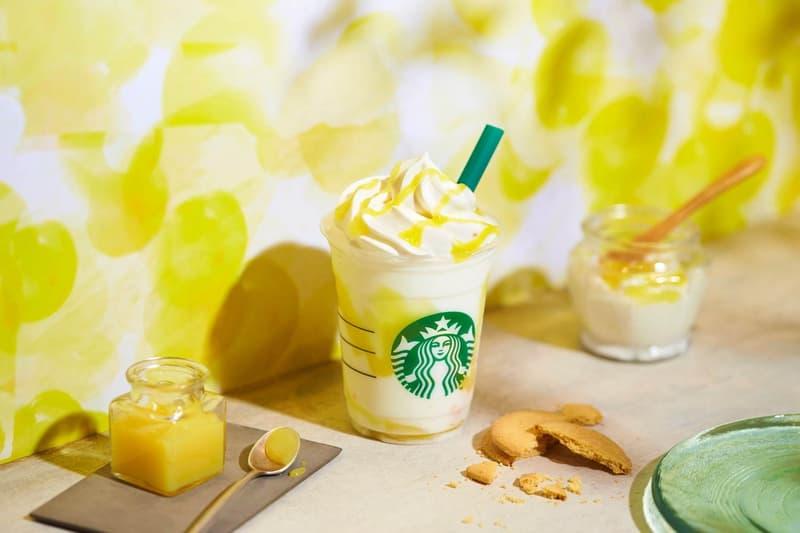 スターバックス スタバ 新商品 フラペチーノ レモン ヨーグルト 発酵フラペチーノ STARBUCKS